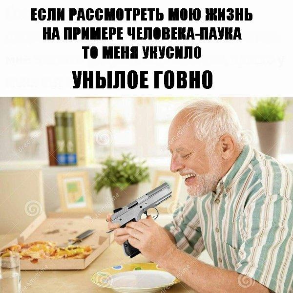 jumor_na_raznye_temy_30_foto_23.jpg