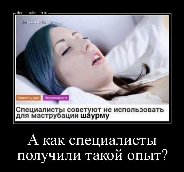 a_kak_specialisti_poluchili_takoj_opit_167599.jpg