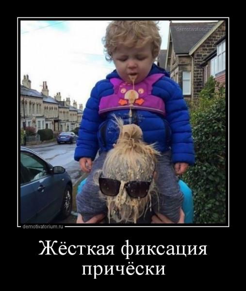 jestkaja_fiksacija_pricheski_167463.jpg