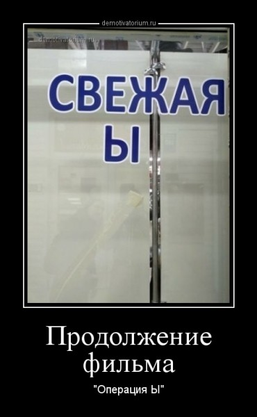 prodoljenie_filma_167489.jpg