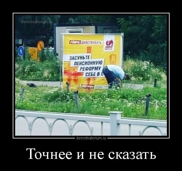 tochnee_i_ne_skazat_167329.jpg
