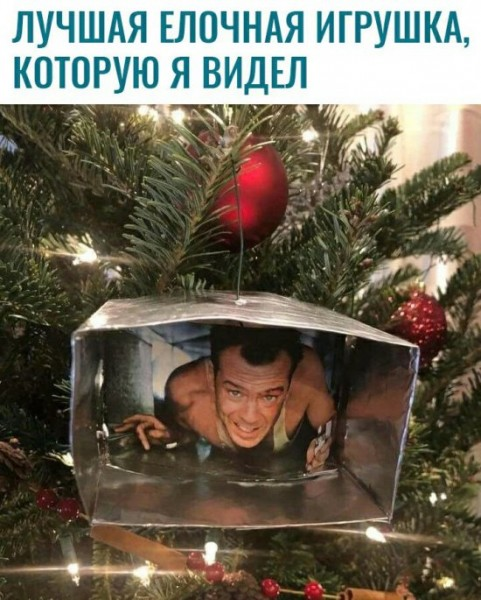 fotopodborka_ponedelnika_70_foto_13.jpg