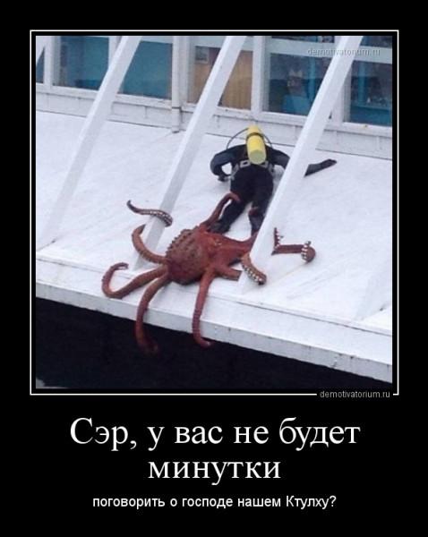 ser_u_vas_ne_budet_minutki_168122.jpg