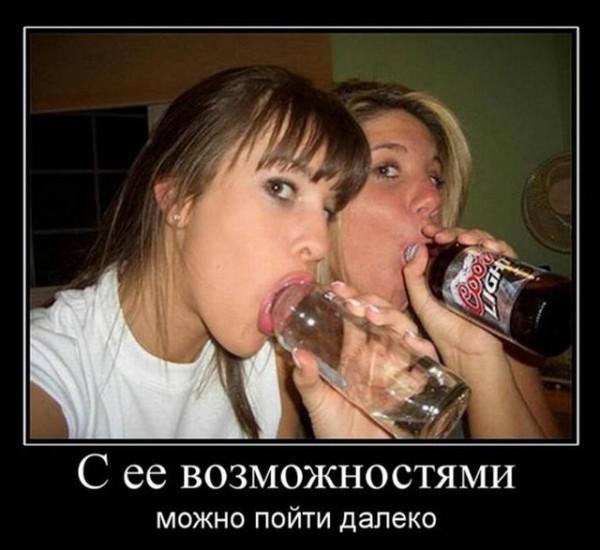poshlye_shutochki_24_foto_13.jpg