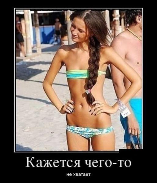 poshlye_shutochki_24_foto_23.jpg