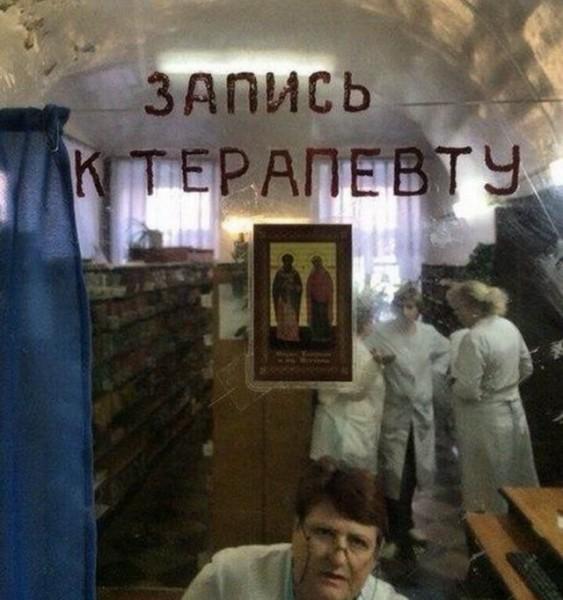 fotografii_s_rossijjskikh_prostorov_34_foto_1jp[ko.jpg