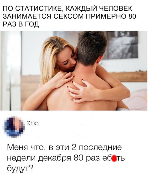 1545053371_socseti-1.jpg