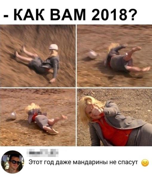 fotopodborka_pjatnicy_41_foto_6.jpg