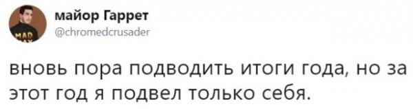 fotopodborka_sredy_34_foto_16.jpg