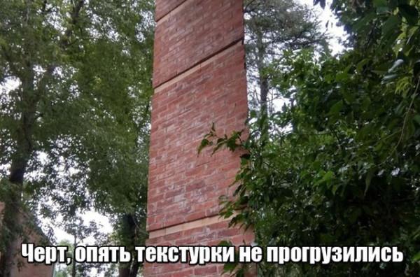 fotopodborka_subboty_42_foto_1.jpg