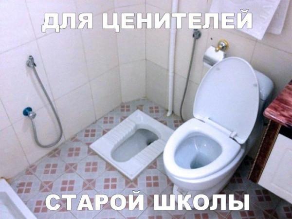 legkijj_jumor_dlja_podnjatija_nastroenija_31_foto_28.jpg