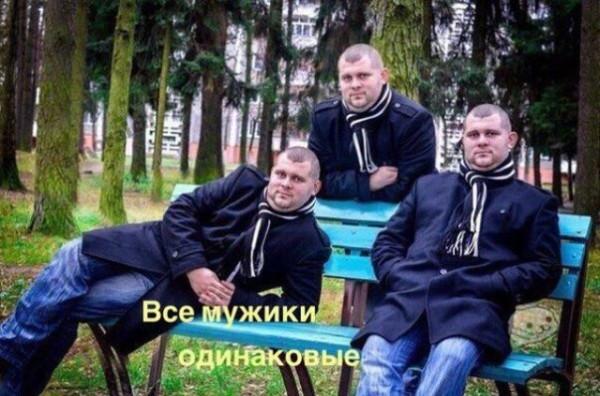 zabavnye_kartinki_iz_socialnykh_setejj_33_foto_32.jpg