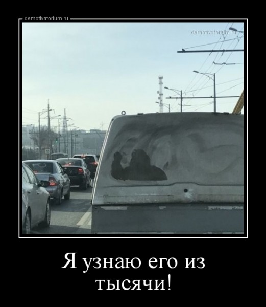ja_uznau_ego_iz_tisjachi_167797.jpg