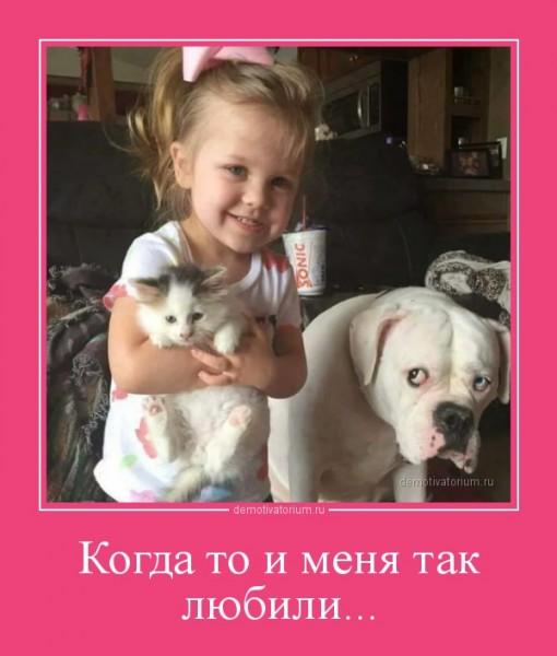 kogda_to_i_menja_tak_lubili_167958.jpg