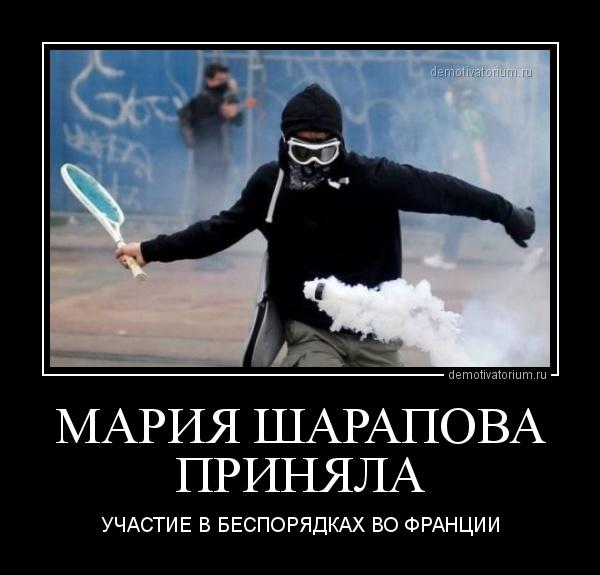 marija_sharapova_prinjala_167815.jpg