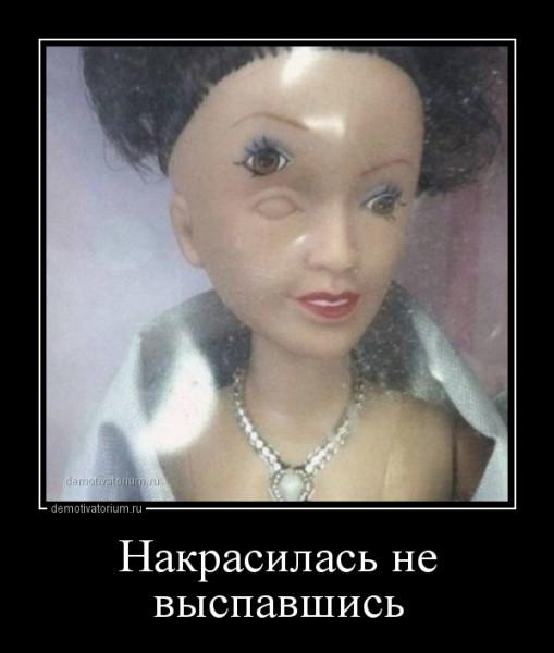 nakrasilas_ne_vispavshis_168546.jpg