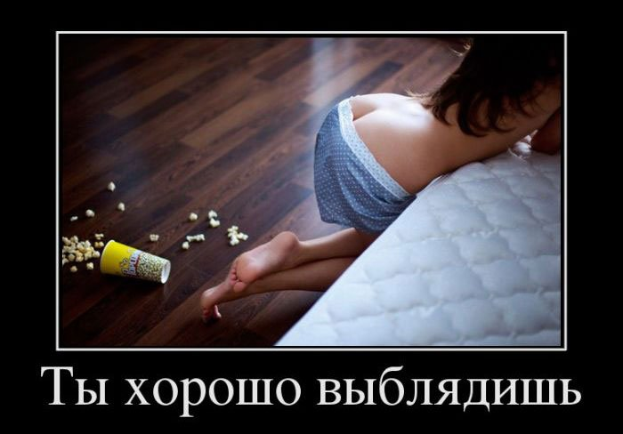 1524160697_fotoprikoly-dlya-vzroslyh-20.jpg