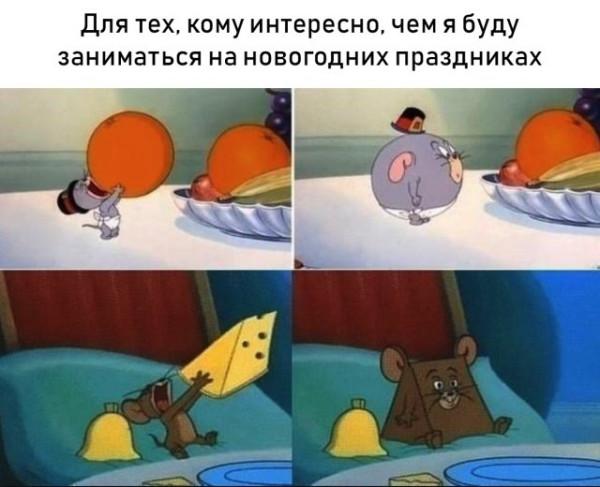 fotopodborka_chetverga_41_foto_11.jpg