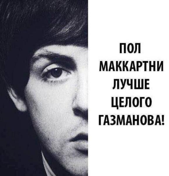 fotopodborka_subboty_39_foto_19.jpg