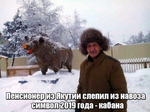 fotopodborka_vtornika_41_foto_1.jpg