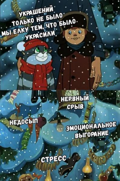 novogodnie_kartinki_shutki_i_prikoly_22_foto_6.jpg