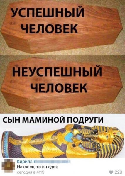 fotopodborka_chetverga_36_foto_13.jpg
