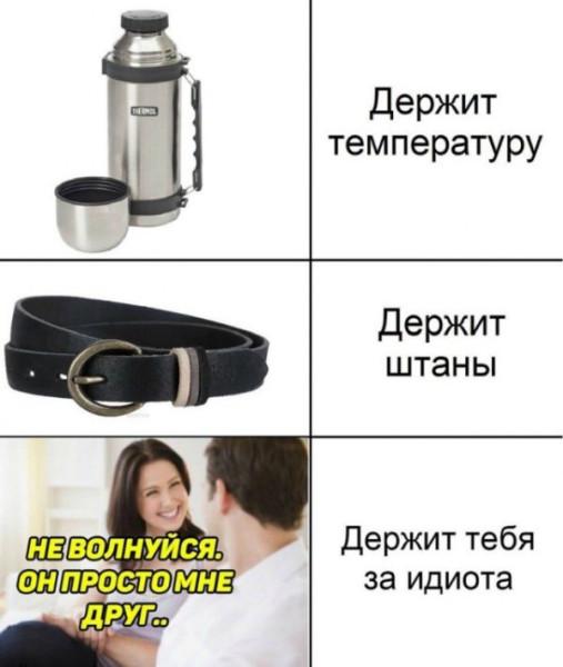 fotopodborka_ponedelnika_41_foto_9.jpg