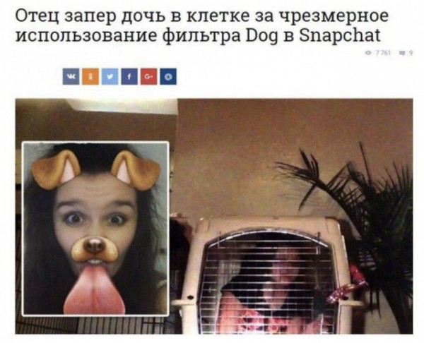 fotopodborka_ponedelnika_41_foto_14.jpg