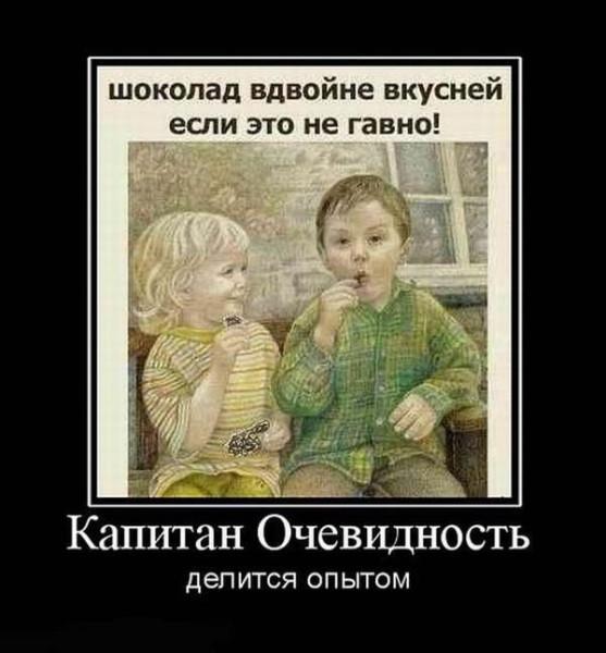 1546243258_demotivatory-10.jpg