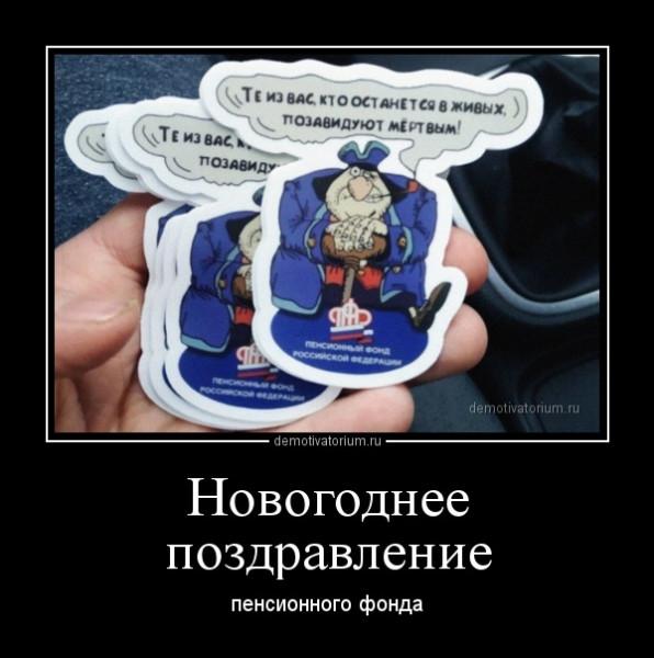 novogodnee_pozdravlenie_168765.jpg