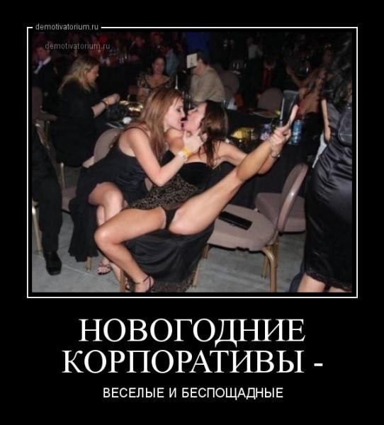 novogodnie_korporativi__168570.jpg