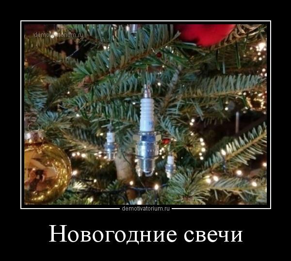 novogodnie_svechi_168144.jpg