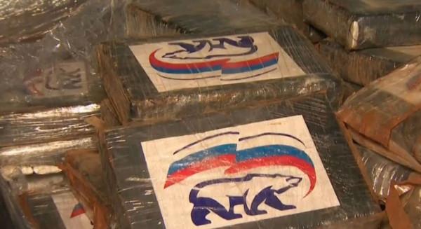 кокаин Единая Россия