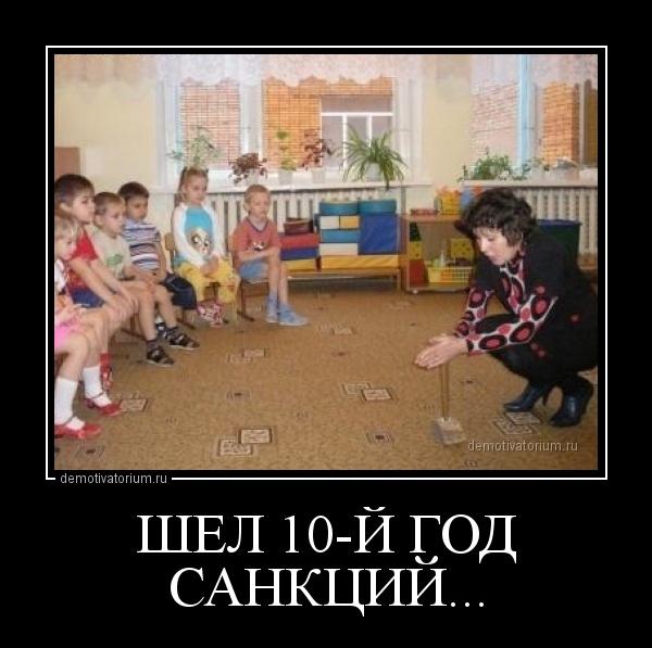 shel_10j_god_sankcij_168983.jpg