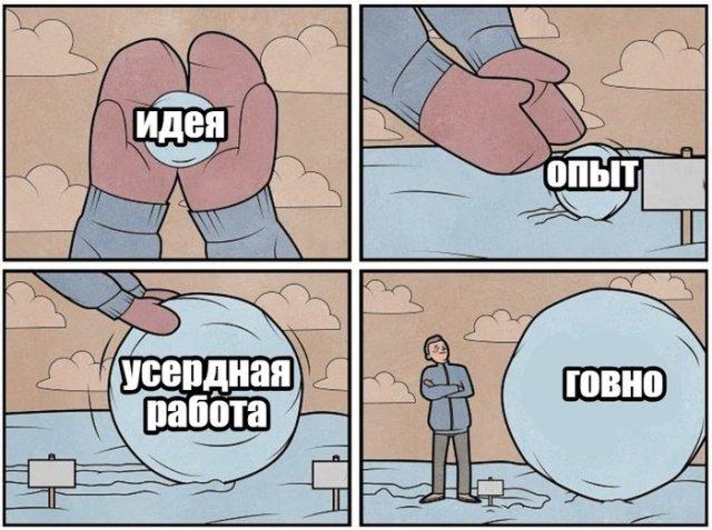 fotopodborka_chetverga_43_foto_3.jpg