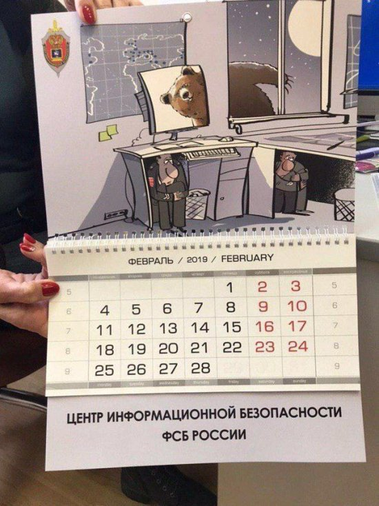 fotopodborka_pjatnicy_37_foto_7.jpg