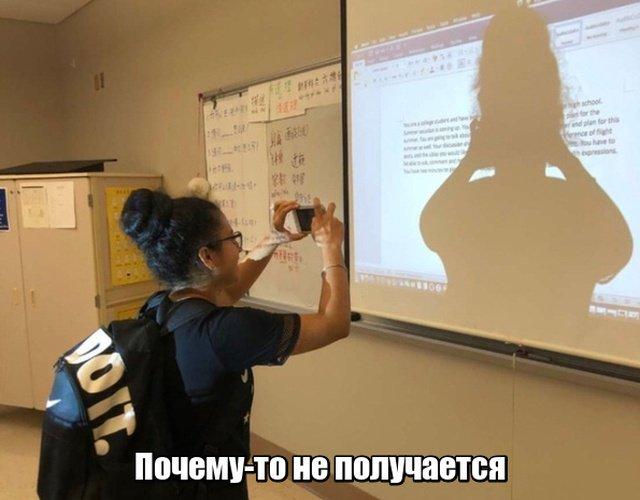 fotopodborka_ponedelnika_41_foto_1.jpg