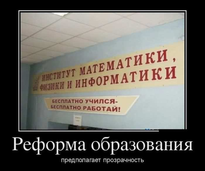 1547627275_demotivatory-6.jpg