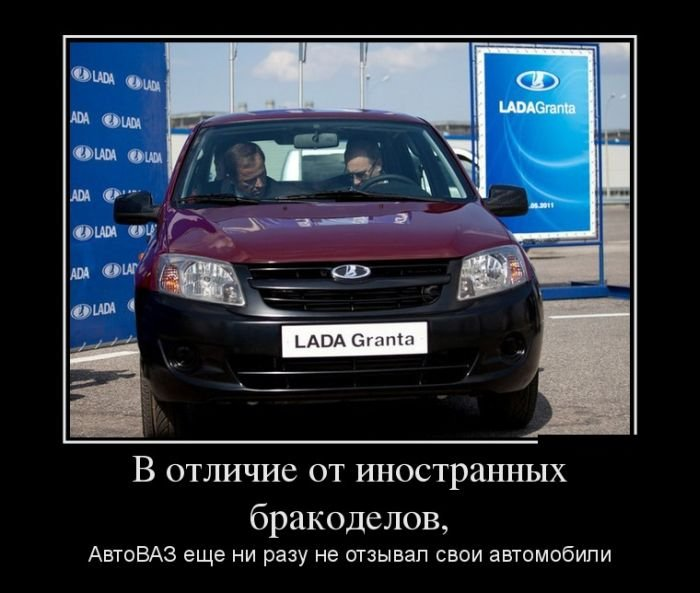 1547627340_demotivatory-9.jpg