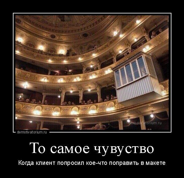 1547713629_demy-3.jpg