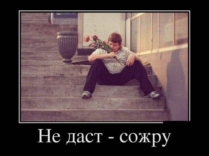 1547799433_demotivatory-12.jpg