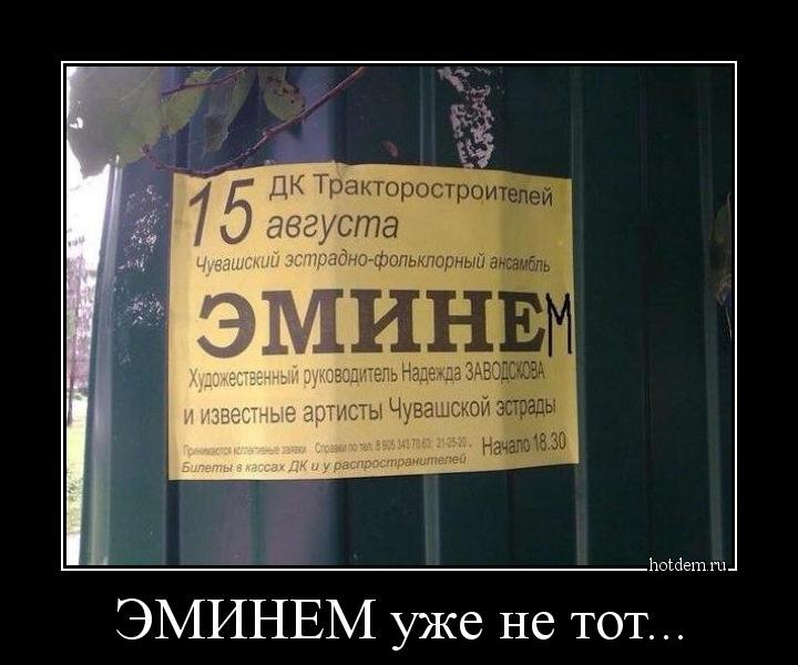 1547799443_demotivatory-1.jpg