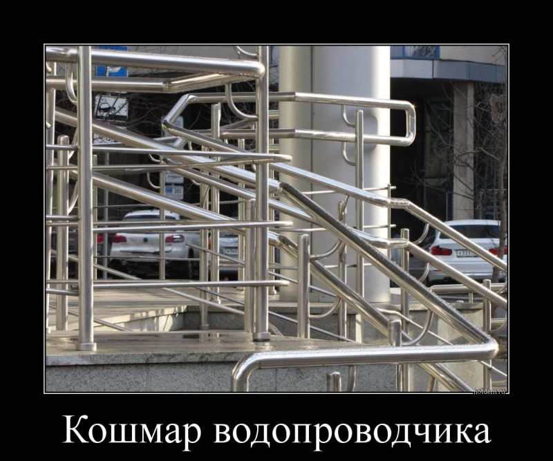 1547799460_demotivatory-11.jpg