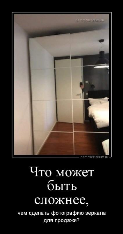 chto_mojet_bit_slojnee_169377.jpg