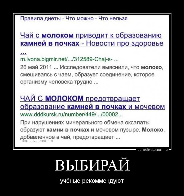 vibiraj_169022.jpg