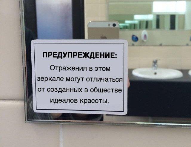 fotopodborka_chetverga_39_foto_14.jpg
