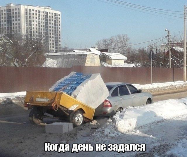 fotopodborka_pjatnicy_36_foto_4.jpg