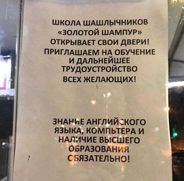 fotopodborka_pjatnicy_36_foto_9.jpg