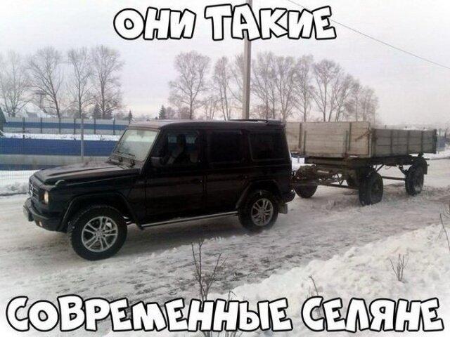 jumor_na_raznye_temy_30_foto_3.jpg