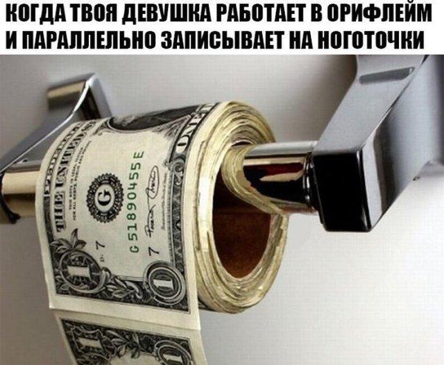 jumor_na_raznye_temy_30_foto_6.jpg